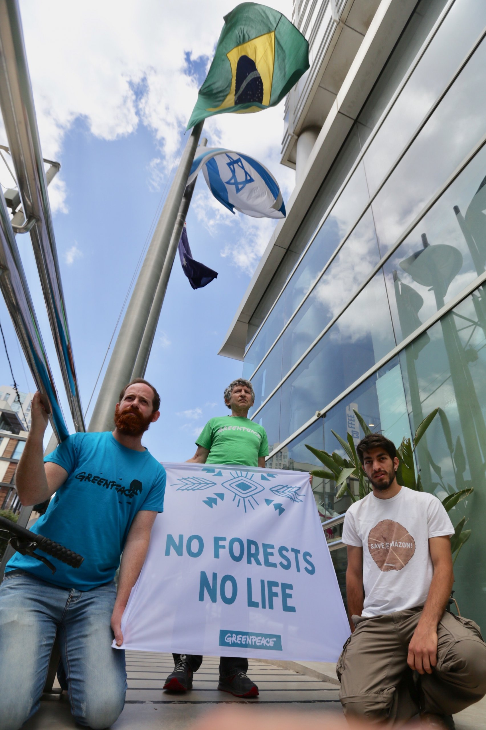 All Eyes on the Amazon – Solidarity Protest in Tel Aviv